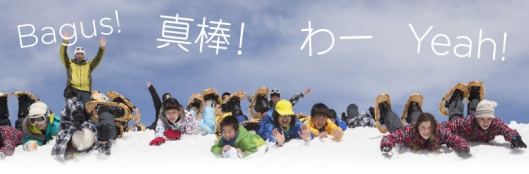 snow camp japan SVP bagus